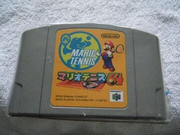 マリオテニス64(NINTENDO 64用ソフト)