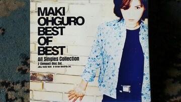 大黒摩季 BEST OF BEST 2枚組ベスト
