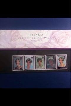 プリンセス!ダイアナ記念切手