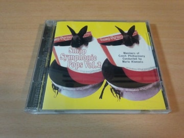 CD「スマップシンフォニック SMAP SYMPHONIC POPS vol.2」●