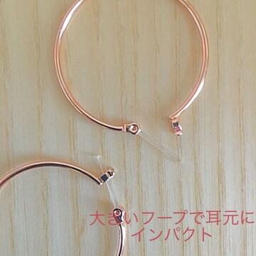 日本製 樹脂ピアス フープ大サイズ ピンクゴールドカラー 送料込