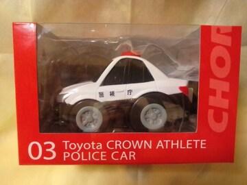 ■ビッグ チョロQ Toyota CROWN ATHLETE POLICE CAR■