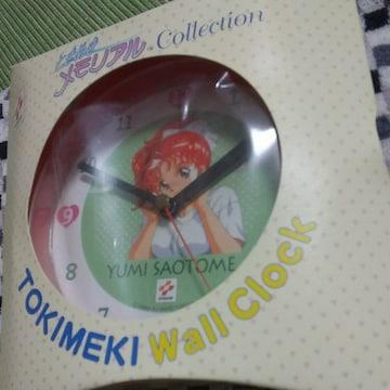 早乙女優美・wall clock(ときめきメモリアル)