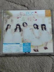 SKE48 キスだって左利き初回盤TYPE-ACD+DVD特典映像 美品
