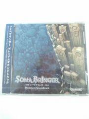 (CD)「ソーマブリンガー」プレミアムサウンドトラック[非売品、新品未開封]☆即決アリ