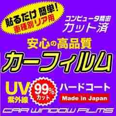 スズキ グランドエスクード TX92W フロントドア用 カット済みカーフィルム