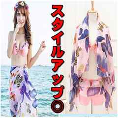 【超便利】水着 ビキニ ピンク ネイビー M  パレオ付 3点セット