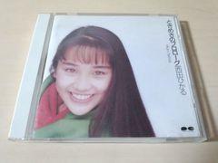 西田ひかるCD「ときめきのプロローグ」●