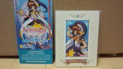 カードキャプターさくら〜封印されたカード〜限定テレホンカード、クリアファイルなど