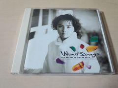 相馬裕子CD「ウィンド・ソングスWIND SONGS」●
