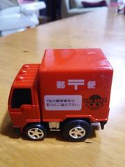 チョロQ。郵便車