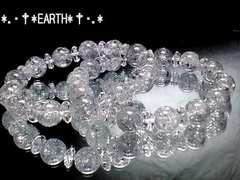 天然石★ペア銀色爆裂水晶AAAシルバークラック&ボタン水晶数珠