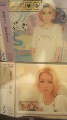 激安!超レア☆西野カナ/BeIieve.涙色☆初回盤2枚セット/2CD+2DVD/超美品