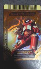 大怪獣バトルNEO/キングジョースカーレット