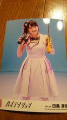 AKB48/HKT48★ハイテンション【田島芽瑠】