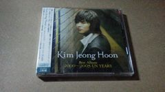 Kim Jeong Hoon Best Album 2000〜2005 UN YEARS