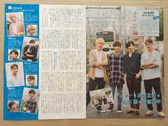 ジェシー北斗岩本阿部西畑向井◆月刊TVnavi 2017年10月号 切抜き