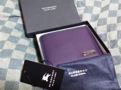 ブラックレーベル 本革製二折財布 パープル・新品