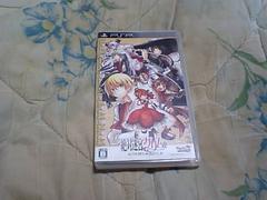 【PSP】絶対迷宮グリム