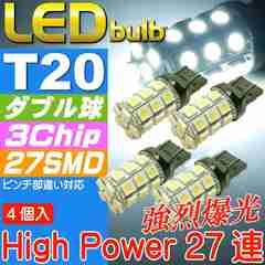 T20ダブル球LEDバルブ27連ホワイト4個 3ChipSMD as360-4