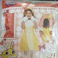 Disneyミスバニーコスチューム仮装ハロウィン