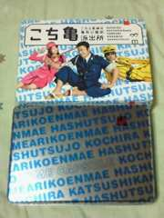 TVドラマ こち亀 こちら葛飾区亀有公園前派出所DVD-BOX 香取慎吾