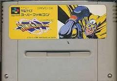 スーパーファミコン/SFCソフト ソニックブラストマン☆