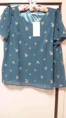 タグ付きハニーズ・刺繍使いプルオーバー・Lサイズ