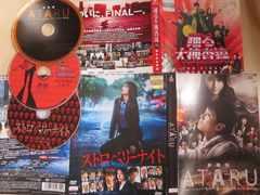 送料込み 中古DVD3枚 邦画いろいろ 劇場版 レンタル品