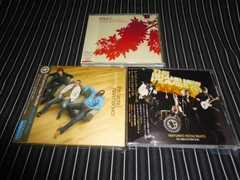THE BRAND NEW HEAVIES/PMJ AL.3枚セット国内盤/廃盤(ROY AYERS)