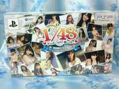 PSPAKB48 1/48アイドルとグアムで恋したら初回限定 写真無