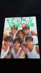 Viva V6 ファースト写真集 初版本 岡田准一 三宅健 森田剛