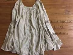 js.LUXE*universal utility イギリス製khadi cottonギャザーP/O