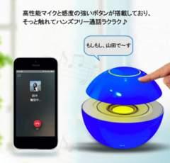 ミニBluetoothスピーカーLED通話機能ブルー