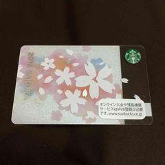 ☆2016 スタバ さくら カード 1000円分☆