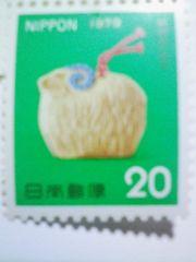 ポイント消化に【1】20円切手 羊 ひつじ♪