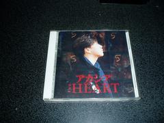 CD「ザ・ハート(THE HEART/井口一彦)/アカシア」91年盤