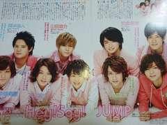 Hey!Say!JUMP★TV LIFE Premium★Vol.12