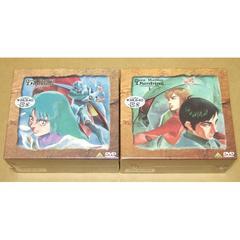 新品 聖戦士ダンバイン DVDメモリアルボックス 全2巻