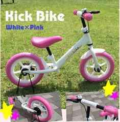 ★ペダルなし自転車/ストライダー風キックバイク/バランスバイク/ピンク