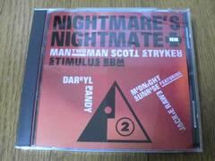 CD「ナイトメアーズ・ナイトメイトVol2」ディスコオムニバス廃盤
