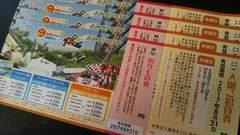 よみうりランド入園券+乗り物1回券 4セット 即決900