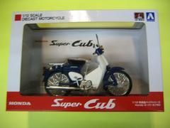 アオシマ スカイネット 1/12 Honda スーパーカブ50 ブルー 完成品