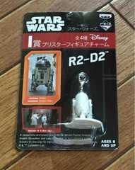 一番くじ スター・ウォーズ R2-D2 ブリスターフィギュアチャーム