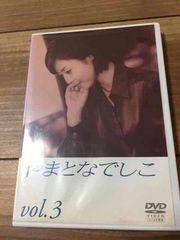 やまとなでしこ/DVD/2巻のみ/松嶋菜々子 堤真一