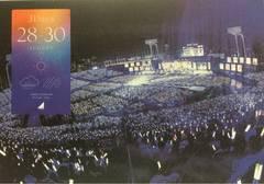 DVD 乃木坂46 4th YEAR BIRTHDAY