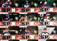 UD.2006 SPX-WBC・ジャージカード9枚set 侍JAPAN(小笠原.上原.松中)