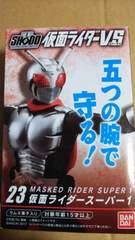 仮面ライダースーパー1 仮面ライダーVS 未開封品