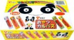 おやつカルパス50本×6箱【即決】