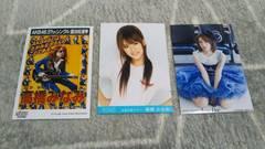 元AKB48高橋みなみ☆公式生写真〜まとめ売り5枚セット!